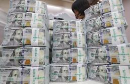 .韩5月外汇储备达3784亿美元 创历史新高.