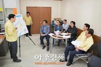 군산시의회 의장단,  AI 상황실 격려방문