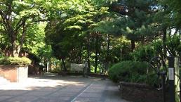 .[AJU VIDEO] 江南站附近乘凉好去处:闹中取静的驿三公园.