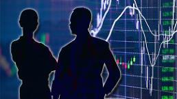.韩创业板市场魅力大增 5月外国人净买入额创13年来新高.