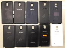 Indebted Samsung employee arrested for stealing thousands of phones