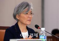 """여성계,강경화 청문회에""""인사 검증 과정에서 성차별 안 돼"""""""