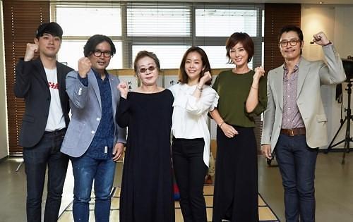 李炳宪尹汝贞主演电影《那才是我的世界》开机