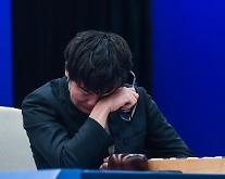 [차이나리포트] 커제는 울었지만, 중국은 웃는다...대세는 인공지능(AI)