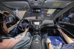 . Hyundai teams up with Chinas Baidu to develop navigation system: Yonhap.