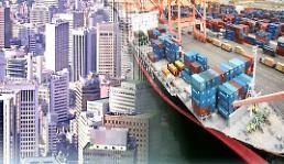 .OECD发布经济展望 维持韩国经济增长预期2.6%不变.