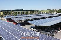 구리, 에너지자립 강화... 공공시설 2개소 6월 중 태양광 설비 착공