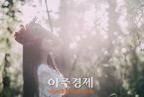 경복대 실용음악과 김은지, 입학 2년만에 데뷔 앨범 '안아줘' 발매
