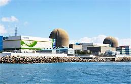 . S. Koreas oldest nuclear reactor faces permanent shutdown this month.