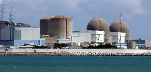 韩古里核电站1号机组将永久关闭