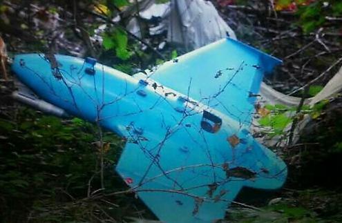韩靠朝边境山中发现小飞行物 或为无人机