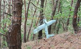Suspected North Korean drone found to have crashed across border