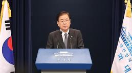.韩国安室长:无意根本改变萨德约定.