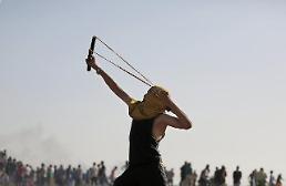 .[GLOBAL PHOTO] Israel Palestinians Blockade.