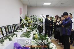<산동성은 지금>[단독] 웨이하이 화재참사 협상 전격합의, 희생자 삼일장 영결식 엄수