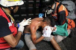 [GLOBAL PHOTO] Venezuela, anti-government protest continues