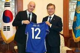 .文在寅接见国际足联主席因凡蒂诺 提议中日韩朝共同举办2030年世界杯.