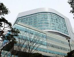 .<简讯>延世大学新村校区工学馆发生爆炸 1名教授受伤.