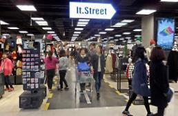 """.韩大型超市展""""另类营销"""" 推送食谱更换背景音乐吸引消费."""