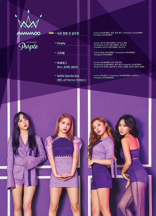 女团Mamamoo于22日回归 新辑歌单发布