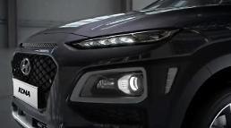 현대차, 젊은 감성 담은 소형 SUV 코나 공개…강렬한 디자인 존재감 담아