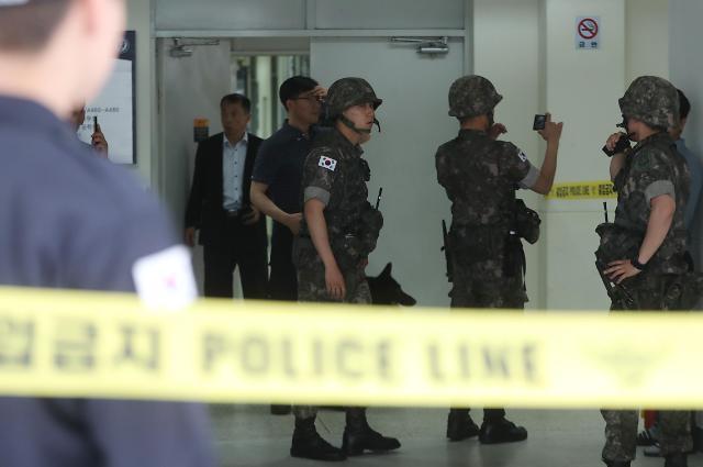 延世大学第1工学馆戒严 反恐特警进入现场勘察