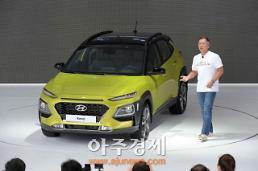 현대차 코나, 디자인·성능·가격 3박자 갖춘 만능 소형 SUV