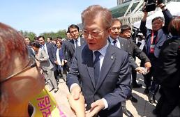 Mixed public reaction to Northeast Asia alliance for joint World Cup bid