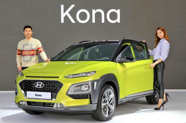 """现代汽车发布小型SUV""""Kona"""""""
