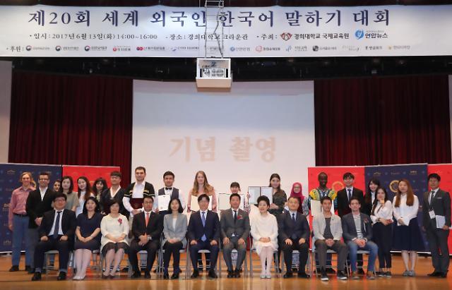 """外国留学生较量谁是""""韩语王"""""""