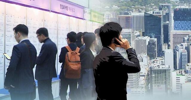 韩5月就业人口同比增37万人 连续4个月突破30万大关