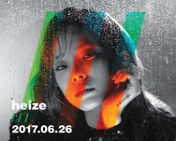 .韩说唱歌手Heize于26日携新辑回归.