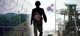 .朝鲜一军人越过军事分界线南下归顺韩国.