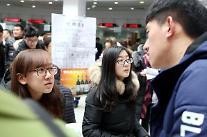 중국 올 들어 7곳 성·시 최저임금 인상