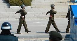 N. Korean soldier defects across heavily armed land border