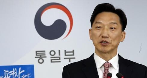 韩政府拟再批3个民间团体接触朝方申请
