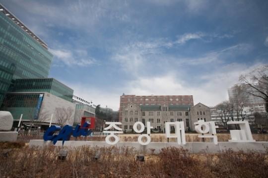 韩国中央大学材料造假 从QS大学排行中除名