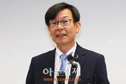.New anti-trust watchdog head rules out unreasonable chaebol reform.