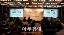경기도-중국 동북3성, 미세먼지 해결위한 환경포럼 개최