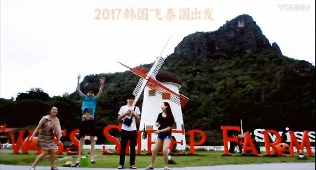 [AJU VIDEO] 韩国飞曼谷之旅!俺的休闲时光~