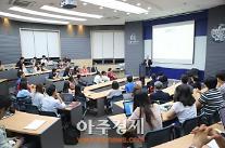 한동대, LINC+ '사회맞춤형 산학협력 선도대학' 선정