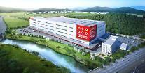다이소, 2000억 투입 부산에 '최첨단 물류시설' 조성…10월 착공
