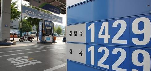 韩5月份进口物价指数下降1.4% 油价回落为主因