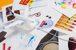""".韩国24家食品化妆品企业 被中国列入""""进口黑名单""""."""