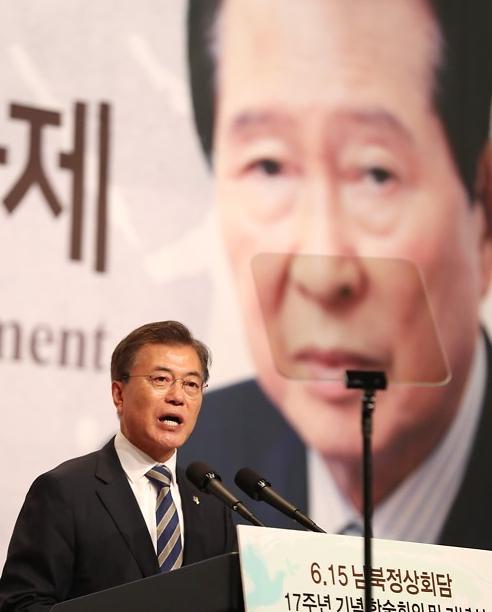 文在寅称若朝鲜不再发起核导挑衅 愿无条件进行对话