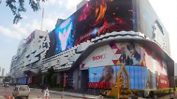 .乐天免税店落户泰国曼谷 提速进军东南亚步伐.