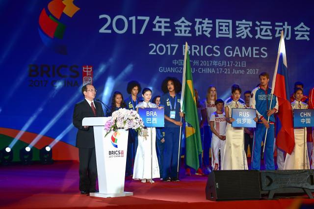 [영상중국] '2017 브릭스게임' 광저우서 개막, 시진핑 '환영합니다'