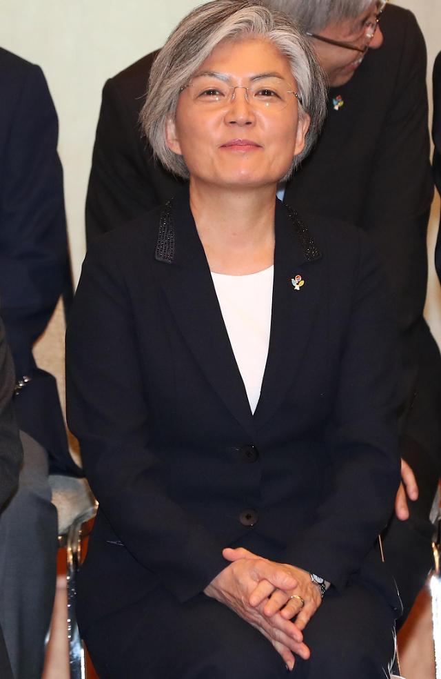 康京和成为韩首位女外长 将面临多重外交难题