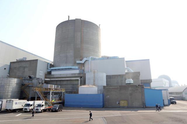 韩古里核电站1号机组今日零点起永久关闭