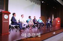 성남산업진흥재단 스타트업 캠프 개최 '눈길'